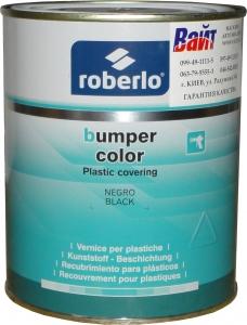 Купить РАЗЛИВ (от 100мл) - Бамперная краска Bumper color BC-10 Roberlo черная - Vait.ua