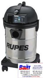 Купить Пылесос S235EP Rupes с автоматом электрическим и пневматическим - Vait.ua