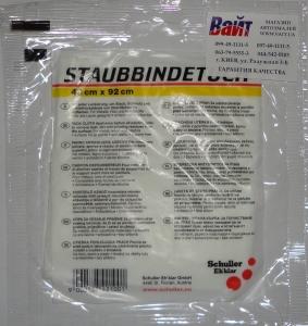 Купить 42100 Антистатическая салфетка Schuller Eh'klar Staubbindetuch, 46x92см - Vait.ua