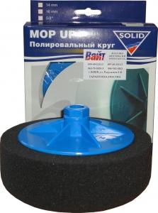 Купить Круг полировальный Solid Mop Up М14, 150 х 50мм, мягкий, черный - Vait.ua