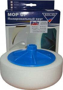 Купить Круг полировальный Solid Mop Up М14, 150 х 50мм, твердый, белый - Vait.ua