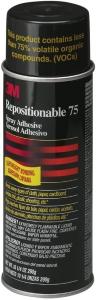 Купить Spray 75 Клей-спрей в аэрозоли 3M™ Scotch-Weld™ Repositionable Adhesive с возможностью переклеивания, 500мл - Vait.ua