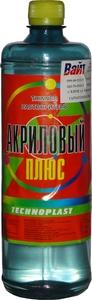 Купить Растворитель акриловый Плюс TECHNOPLAST, 1л - Vait.ua