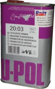 Купить 1К Грунт для пластика S2003 U-Pol, 1л, прозрачный - Vait.ua