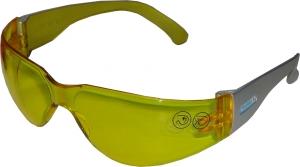 Купить Защитные очки Venitex BRAVAJA100 с монолинзой, желтые - Vait.ua