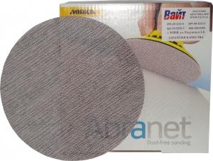 Купить Шлифовальные диски Abranet™ на сетчатой основе, d 150мм, P80 - Vait.ua