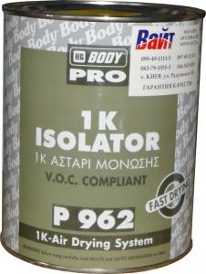Купить Быстросохнущий грунт-изолятор Body 962 BAR COAT, 1л - Vait.ua