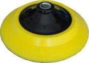 Мягкая нейлоновая оправка Corcos с резьбой, для полировальных кругов, d147мм