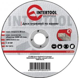 Купить Круг отрезной по камню INTERTOOL CT-5008, 180 х 2,5 х 22,2 мм - Vait.ua