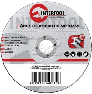 Купить Круг отрезной по металлу INTERTOOL CT-4007, 125 х 1,2 х 22,2 мм - Vait.ua