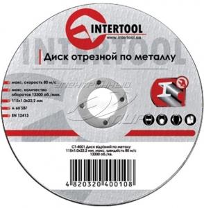 Купить Круг отрезной по металлу INTERTOOL CT-4008, 125 х 1,6 х 22,2 мм - Vait.ua