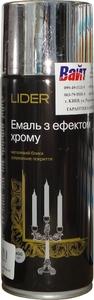 Купить Аэрозольная эмаль с эффектом хрома LIDER (металлический блеск), 400 мл - Vait.ua