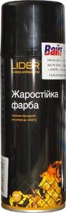 Купить Жаростойкая аэрозольная эмаль LIDER  до +400С, черная (400 мл) - Vait.ua