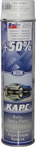 Купить Эмаль аэрозольная акриловая Mixon, белый глянец, 0,6 л - Vait.ua