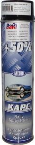 Купить Эмаль аэрозольная акриловая Mixon, черный матовый, 0,6 л - Vait.ua
