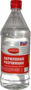 """Купить Растворитель акриловый """"Покраско"""", 1л - Vait.ua"""