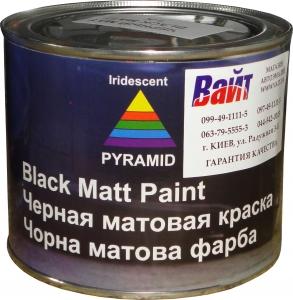 """Купить Однокомпонентная эмаль PYRAMID Negromat """"Черная матовая"""" 0,5л - Vait.ua"""