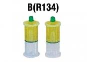 Сменный баллон с УФ-жидкостью (R134) Trommelberg F104260-B (R134)