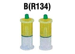 Купить Сменный баллон с УФ-жидкостью (R134) Trommelberg F104260-B (R134) - Vait.ua