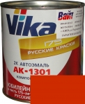 """165 Акриловая автоэмаль Vika АК-1301 """"Темная красно-оранжевая"""" (0,85кг) в комплекте со стандартным отвердителем 1301 (0,21кг)"""