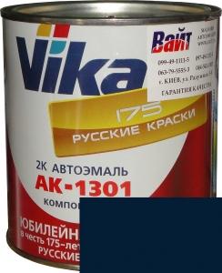 """Купить 456 Акриловая автоэмаль Vika АК-1301 """"Темно-синяя"""" (0,85кг) в комплекте со стандартным отвердителем 1301 (0,21кг) - Vait.ua"""