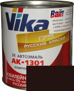 """Купить 793 Акриловая автоэмаль Vika АК-1301 """"Темно-коричневая"""" (0,85кг) в комплекте со стандартным отвердителем 1301 (0,21кг) - Vait.ua"""