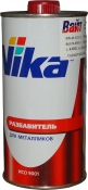 Растворитель для металликов Vika, 0,45кг