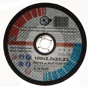 Купить Круг отрезной по металлу ТМ «ЗАК», 180мм х 2,0мм х 22,23мм, тип 41 - Vait.ua