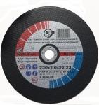 Круг отрезной по металлу ТМ «ЗАК», 230мм х 2,0мм х 22,23мм, тип 41