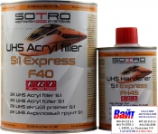 2К Акриловый быстрый грунт UHS 5:1 Sotro Express F40 (1000 мл) + отвердитель (200 мл), серый