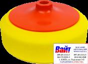 024042 Круг полировальный PYRAMID с резьбой М14 универсальный, желтый, D150mm