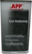 030130 Растворитель нормальный APP к акриловым и базовым продуктам <APP-2K-Acryl-Verdünnung-AVN> нормальный, 5л
