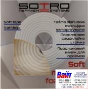 Поролоновый самоклеющийся валик для проемов SOTRO Soft Tape, D13мм, 5м, упаковка 20м