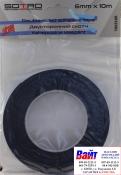 Двусторонняя клейкая лента SOTRO Strong синяя, 6мм х 10м