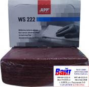 06Z210 Волокно абразивное универсальное APP (скотч-брайт), красное
