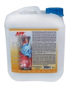 Воск Carnauba APP <P15 Hard Gloss Wax> в канистре, 5л