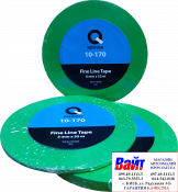 10-170-0355 Контурная лента зеленая 3 мм х 55 м, Q Refinish