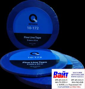 Купить 10-172-0633 Контурная лента синяя 6 мм х 33 м, Q Refinish - Vait.ua