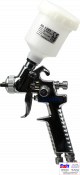 SS-1101 Миникраскопульт SUMAKE HVLP с бачком 125мм, дюза 0,8 мм