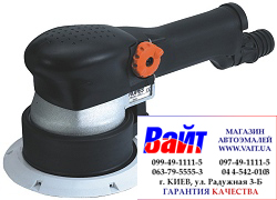 Купить Машинка шлифовальная планетарная Rupes АК 150А - Vait.ua