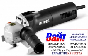 Купить Малая угловая зачистная машинка BA 225S RUPES, 125мм - Vait.ua