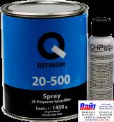 20-500-1500, Q-Refinish, Полиэфирная шпатлевка SPRAYFILLER напыляемая, 1,5кг
