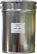 Эмаль полиуретановая RAL 2004 в комплекте с отвердителем и растворителем, банка 15л