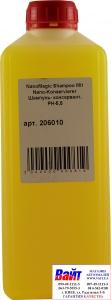 Купить KochChemie NanoMagicShampoo, Нано-шампунь консервант, 1л - Vait.ua