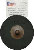 Фибровый диск 33389 Cubitron II, крепление Roloc, d 75мм, P36