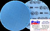 33540 3M Гибкий абразивный диск на вспененной основе 3М d150мм, P800