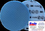 33541 3M Гибкий абразивный диск на вспененной основе 3М d150мм, P1000