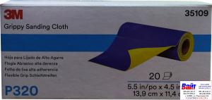 Купить 35109 3M™ Гибкие абразивные листы в рулонах 139 х 114 мм, P320 - Vait.ua