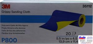 Купить 35112 3M™ Гибкие абразивные листы в рулонах 139 х 114 мм, P800 - Vait.ua