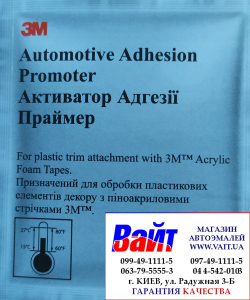 Купить 094 3М Салфетка с праймером для повышения адгезии лент 3М - Vait.ua